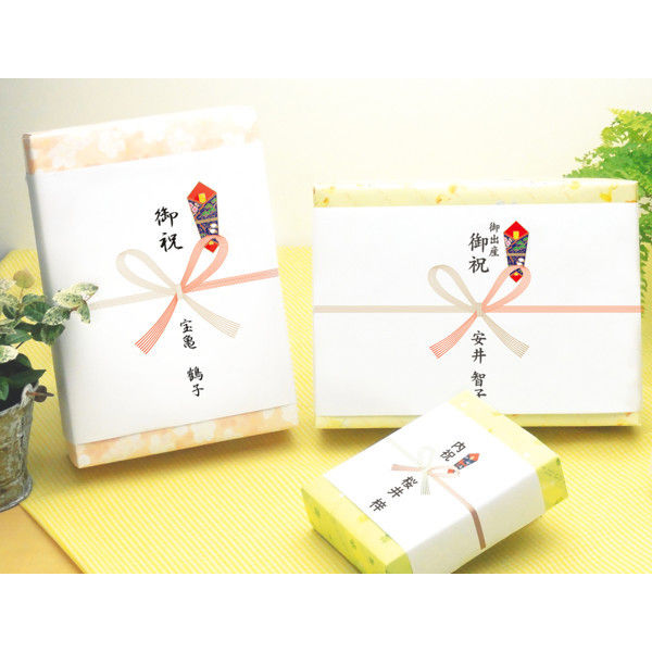 ササガワ のし紙 みの判 祝 山 3-403 500枚(100枚袋入×5冊包) (取寄品)