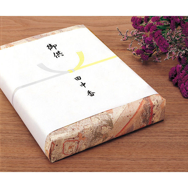 ササガワ タカ印 のし紙 B4判 黄水引 山 3-444 500枚(100枚袋入×5冊包) (取寄品)