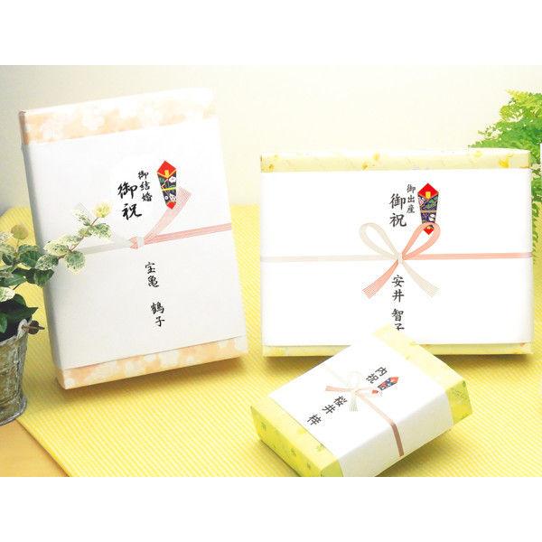 ササガワ タカ印 のし紙 A3判 十本結切 黒寿入 山 3-470 500枚(100枚袋入×5冊包) (取寄品)