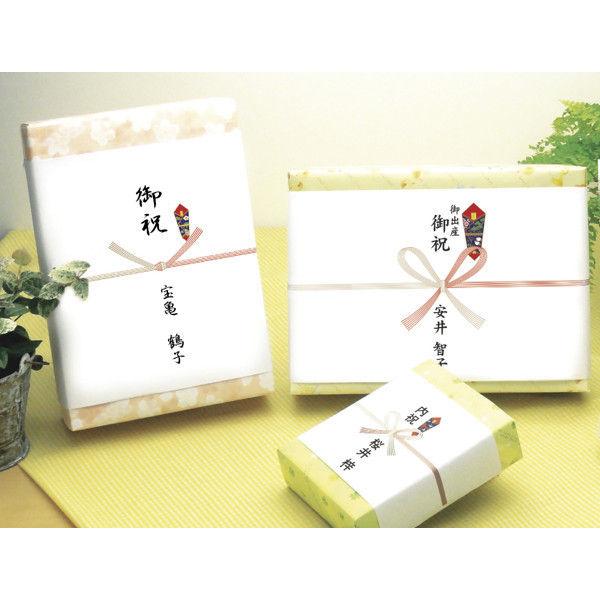 ササガワ タカ印 のし紙 みの判 五本結切 山 3-483 500枚(100枚袋入×5冊包) (取寄品)