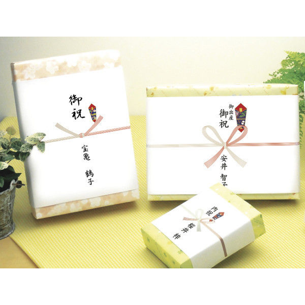 ササガワ タカ印 のし紙 B4判 五本結切 山 3-484 500枚(100枚袋入×5冊包) (取寄品)