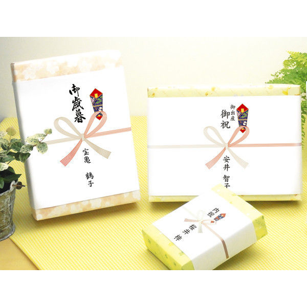 ササガワ のし紙 A3判 祝 御歳暮 山 3-910 500枚(100枚袋入×5冊包) (取寄品)