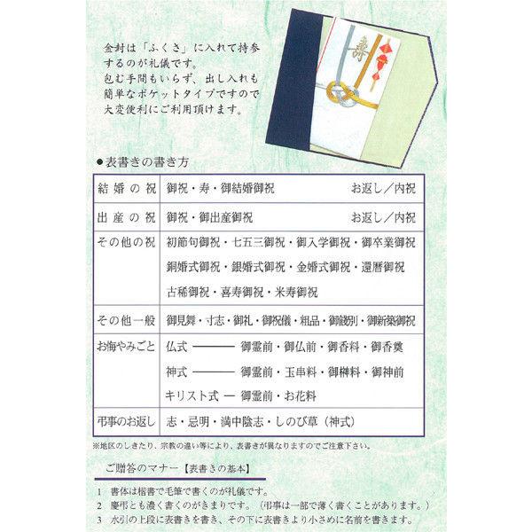 ササガワ 金封ふくさ ちりめん紫 兼用 44-1205 5枚(1枚袋入×5枚袋入) (取寄品)