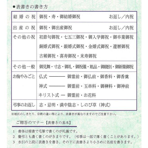 ササガワ タカ印 金封ふくさ レース 佛用 黒 44-1235 5枚(1枚袋入×5枚箱入) (取寄品)