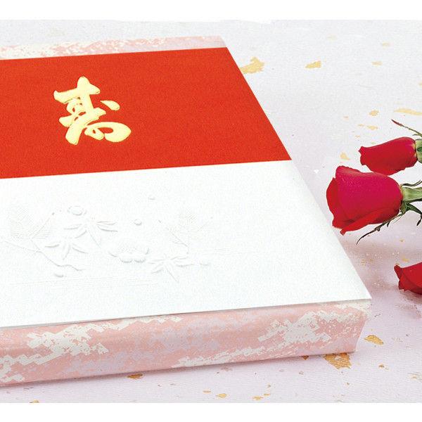 ササガワ タカ印 掛紙 本中判 寿 雪 8-771 500枚(100枚袋入×5冊包) (取寄品)