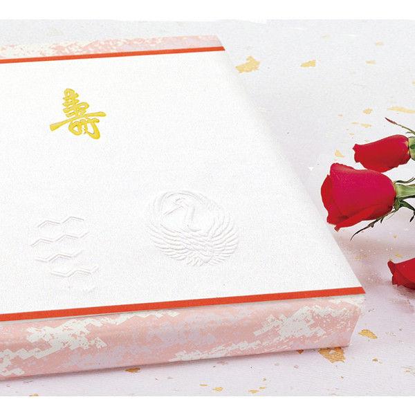 ササガワ タカ印 掛紙 本中判 寿 雪 8-780 500枚(100枚袋入×5冊包) (取寄品)