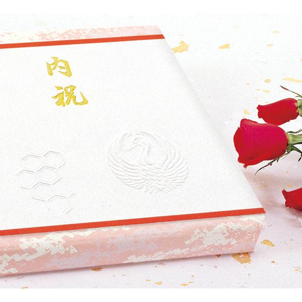 ササガワ タカ印 掛紙 本中判 内祝 雪 8-880 500枚(100枚袋入×5冊包) (取寄品)