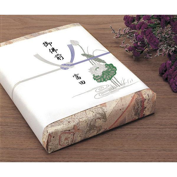 ササガワ タカ印 のし紙 A4判 蓮 山 3-426 500枚(100枚袋入×5冊包) (取寄品)