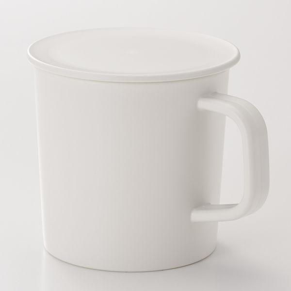 PPふた付きマグカップ・白 約270ml