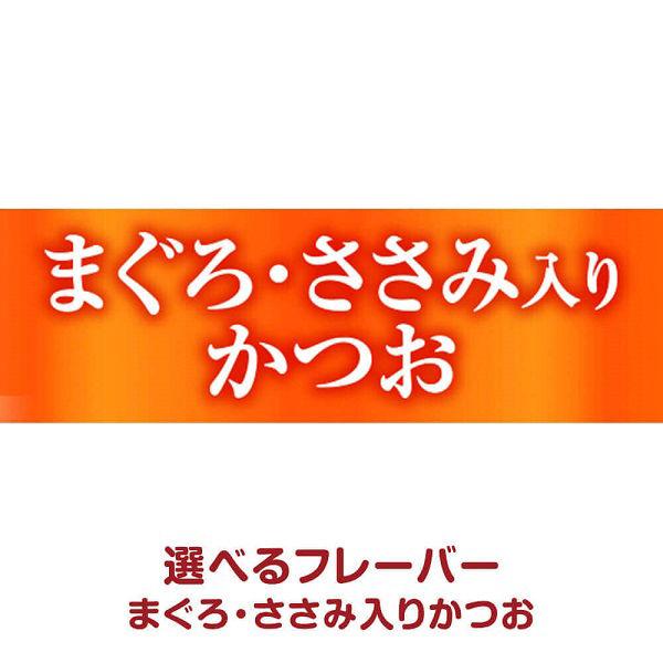 ユニ・チャーム 三ツ星グルメポタージュとろけるおいしさまぐろ・ささみ入かつお40g 187443 1セット(4個入)