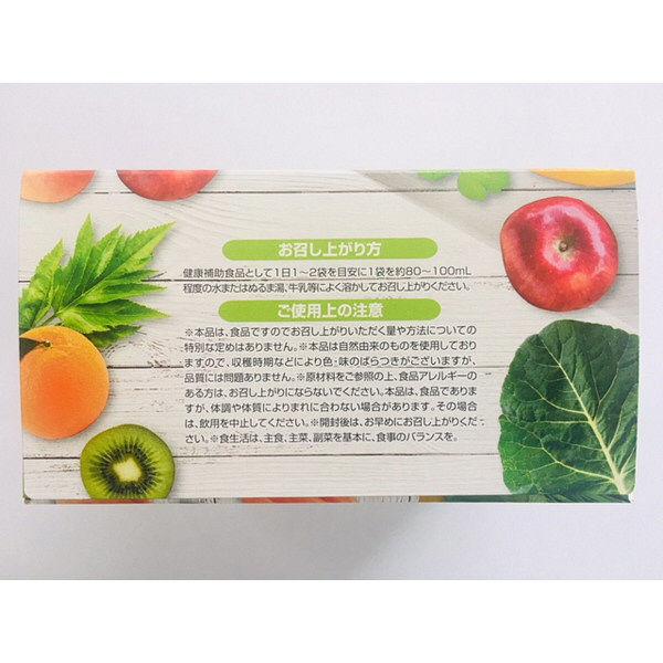 乳酸菌入りフルーツ青汁 1箱