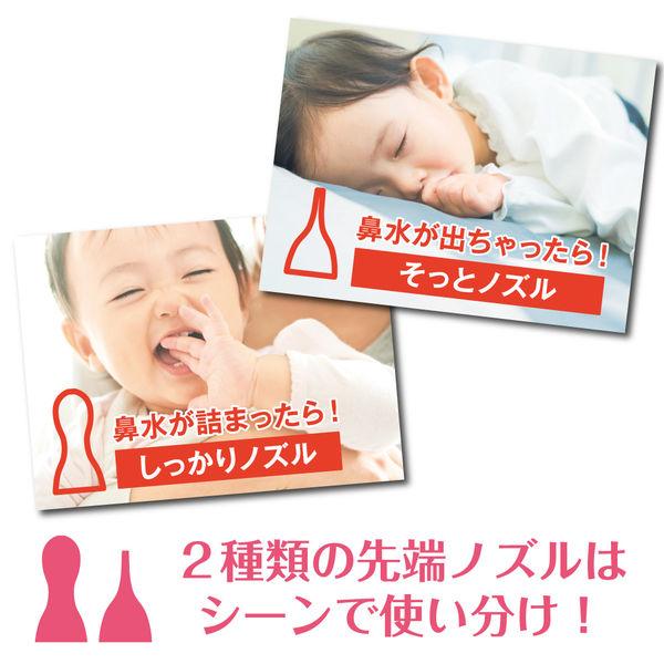 コンビ 電動鼻吸い器 0ヵ月~ 1個