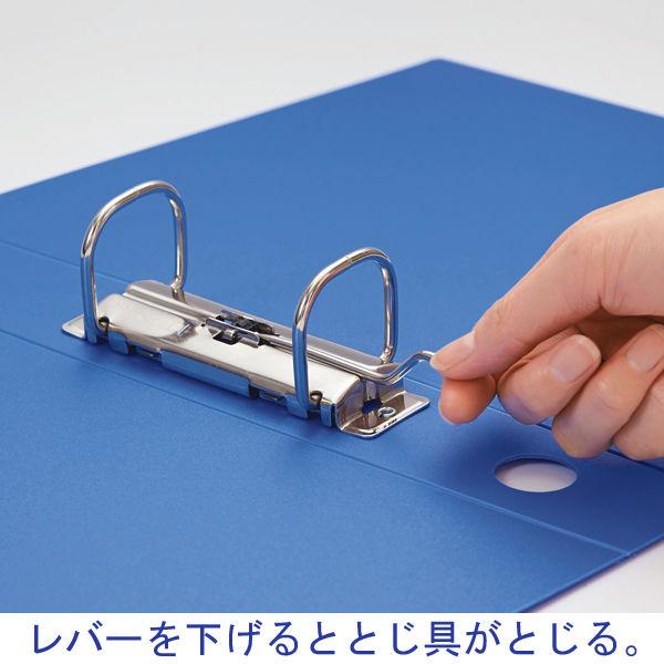 レザーリングファイル A4タテ 青