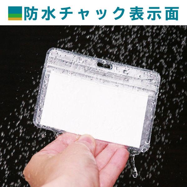ソニック 名札用表示面 タテ型 チャックタイプ NF-578-1 1袋(10枚入)