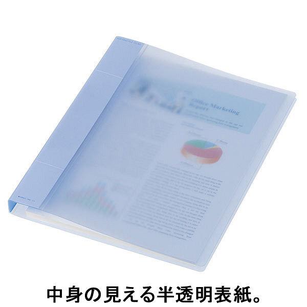 ポップリングファイル A4透明 21mm