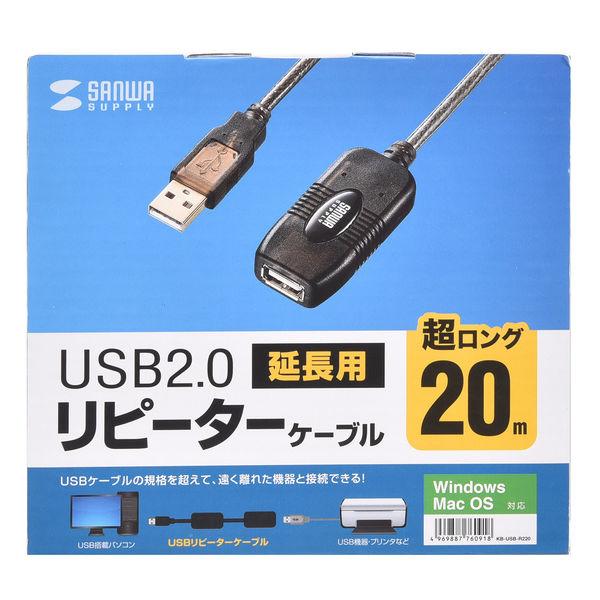 サンワサプライ USB延長ケーブル20m