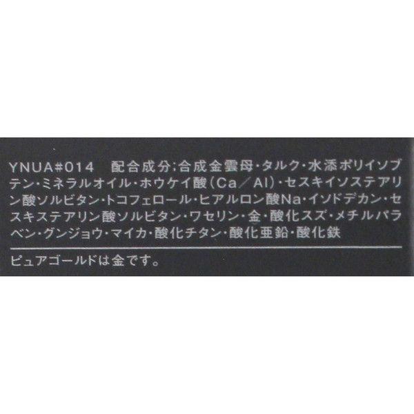 ヴィセ シングルアイカラー 014