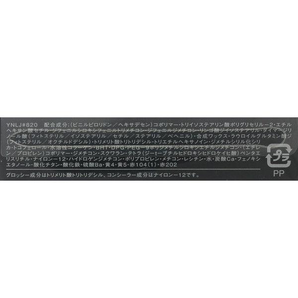 ヴィセ カラーポリッシュリップPK820