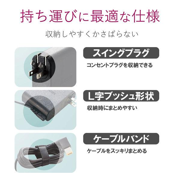エレコム ノートPC用ACアダプター/角型コネクタ/20V/Lenovo ACDC-2065LEBK 1個 (直送品)