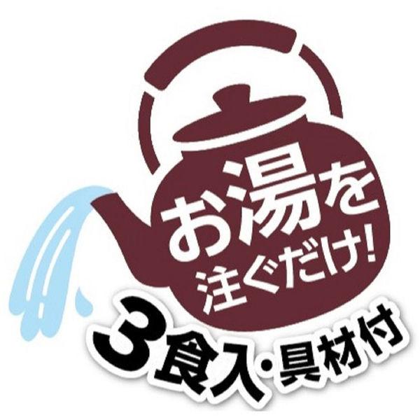日清お椀で食べるチキンラーメン3食×5個