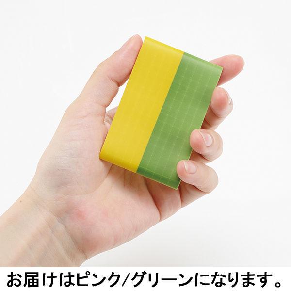 CHIGIRU ふせん ピンク/グリーン