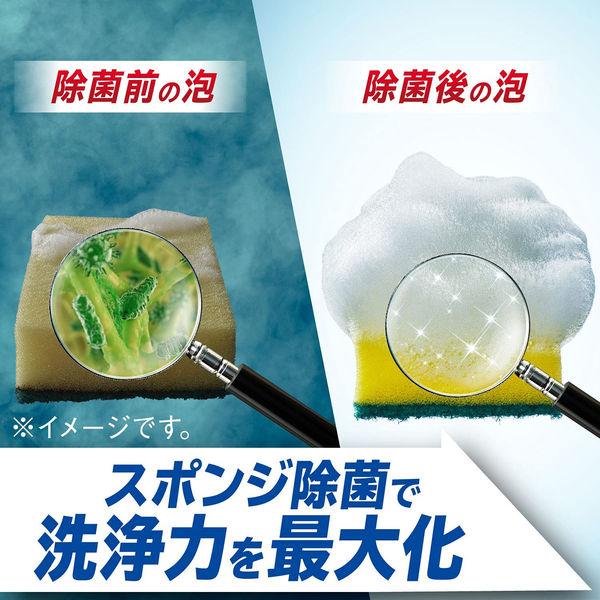 除菌ジョイ レモン 本体×3
