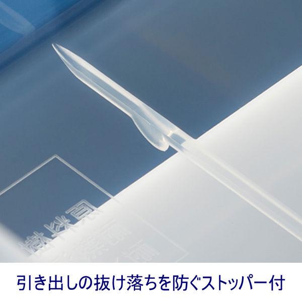 サンコープラスチック エルピスAF430 177865 1セット(4台:1台×4)