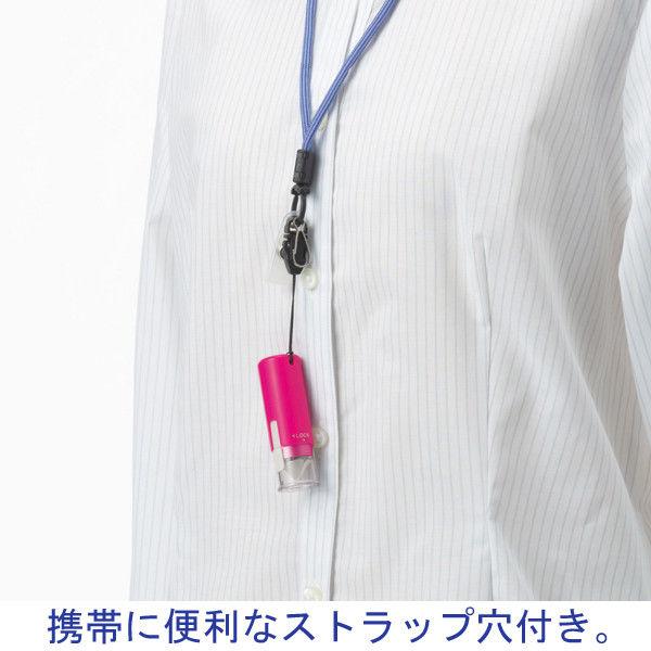 シヤチハタ ネーム印 キャップレス9