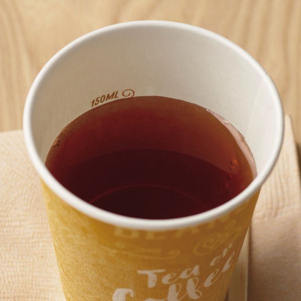 カフェキューブ 紅茶ストレート 8箱