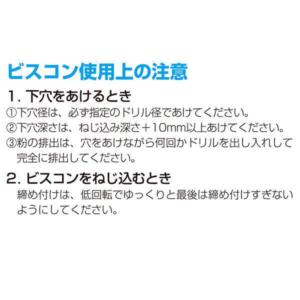 ヤマヒロ ビスコン ノンヘッド 5.0×60 NV560FS 1箱(80本入) (直送品)