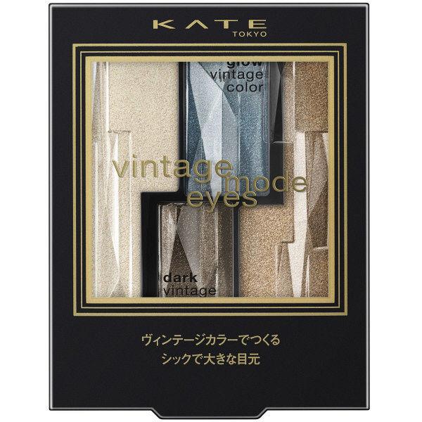 ケイト ヴィンテージモードアイズBU-1