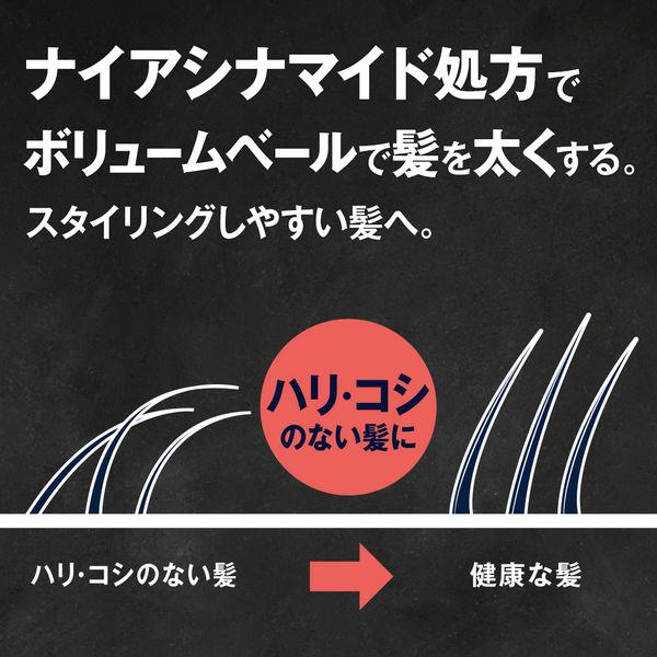 h&sプロシリーズ エナジー シャンプー