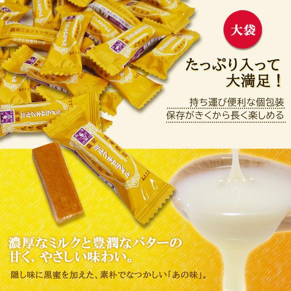 森永製菓 ミルクキャラメル 大袋557g