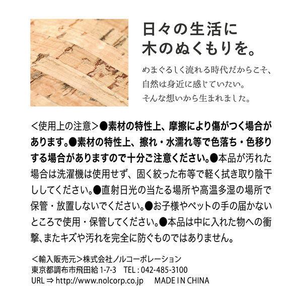 フィールザネイチャー・コルクポーチ2色
