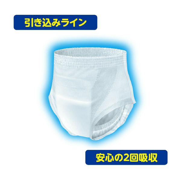 アテント スポーツパンツ L9枚入