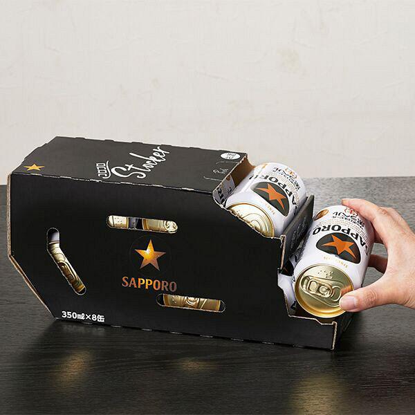 サッポロ黒ラベル コロコロストッカー8缶