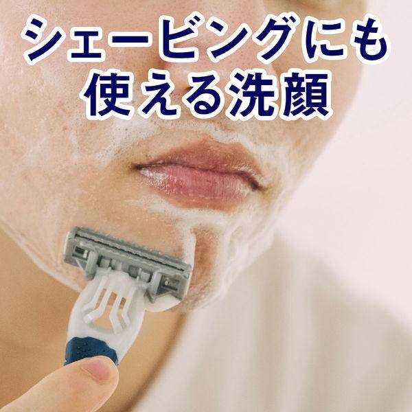 ルシード 泡洗顔料 トータルケア 本体