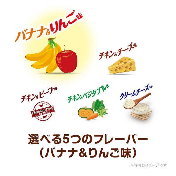 グランデリおっとっとバナナ&りんご50g