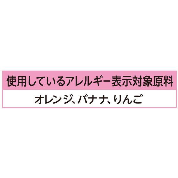 野菜生活100スムージーレモン甘酒×12