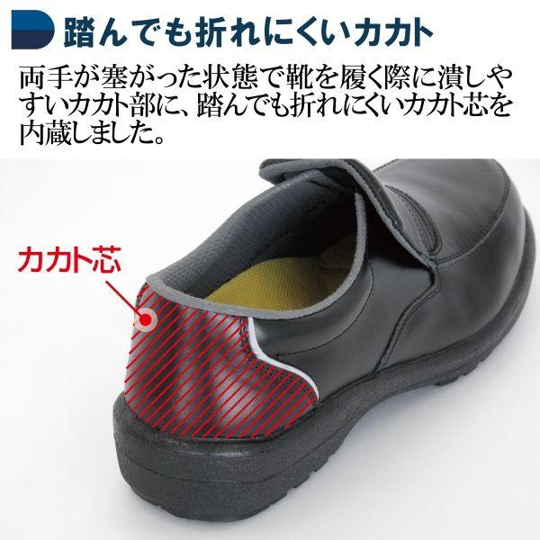 ミドリ安全 静電安全靴 RT119 ブラック 26.5cm(3E) 1足 (直送品)