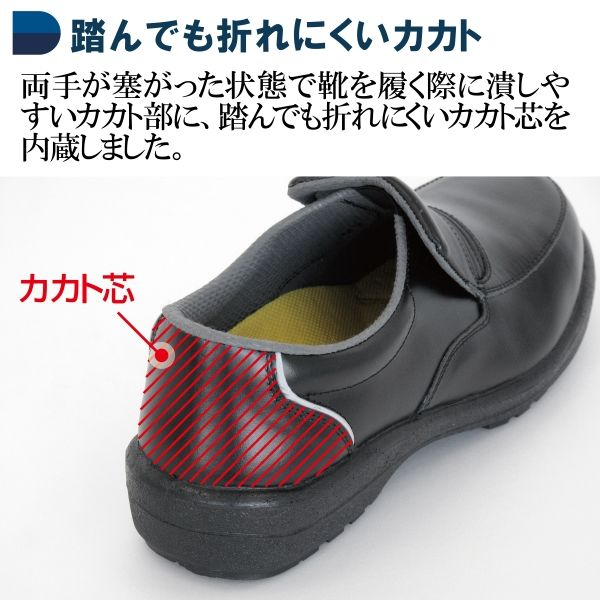 ミドリ安全 静電安全靴 RT119 ブラック 27.0cm(3E) 1足 (直送品)