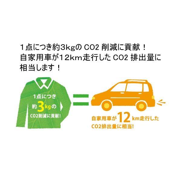 ミドリ安全 エコ帯電防止 男女ペアブルゾン RC580 上 ベージュ LL 1着(直送品)