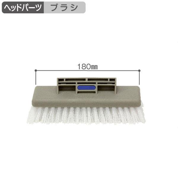 テラモト FXハンドル 水回りセット 青 CL-900-134-3 1セット(柄+ブラシ+ドライヤー) (直送品)