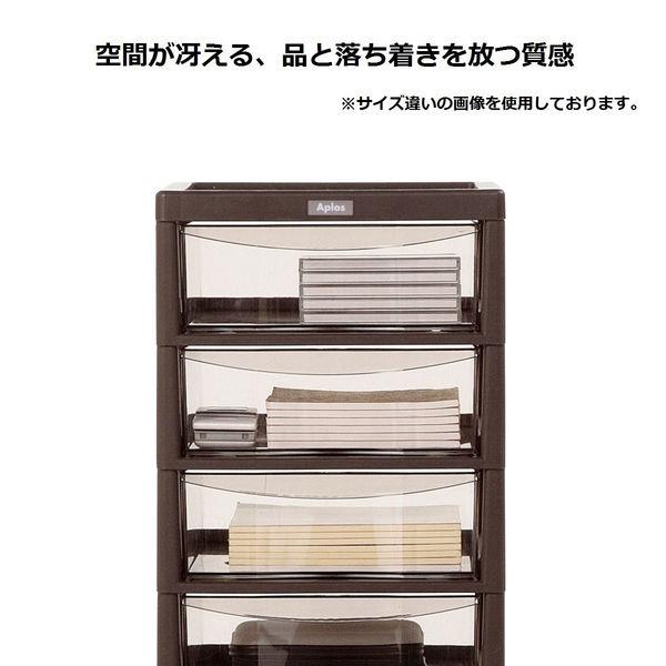 アプロス A4サイズ 浅型10段 ブラウン 1台 JEJ (直送品)