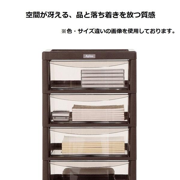 アプロス A4サイズ 浅型 10段 アイボリー 1台 JEJ (直送品)