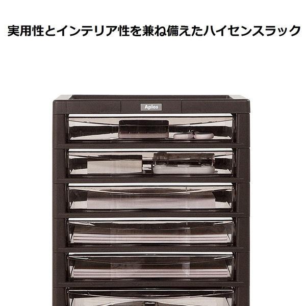 アプロス B4サイズ 浅型10段 ブラウン 1台 JEJ (直送品)