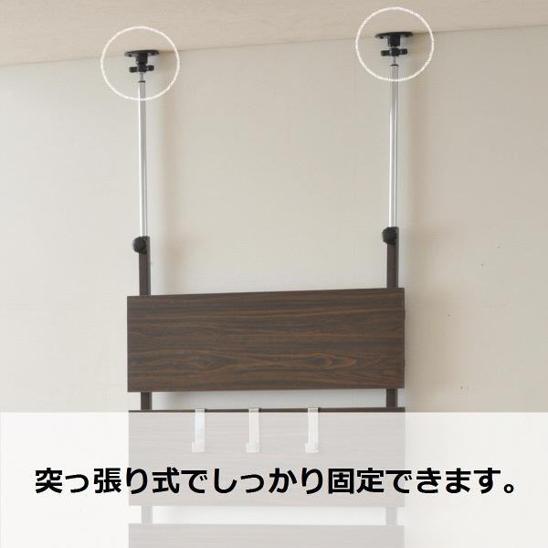 山善(YAMAZEN) 木製突っ張りラック 幅600mm ダークブラウン (直送品)
