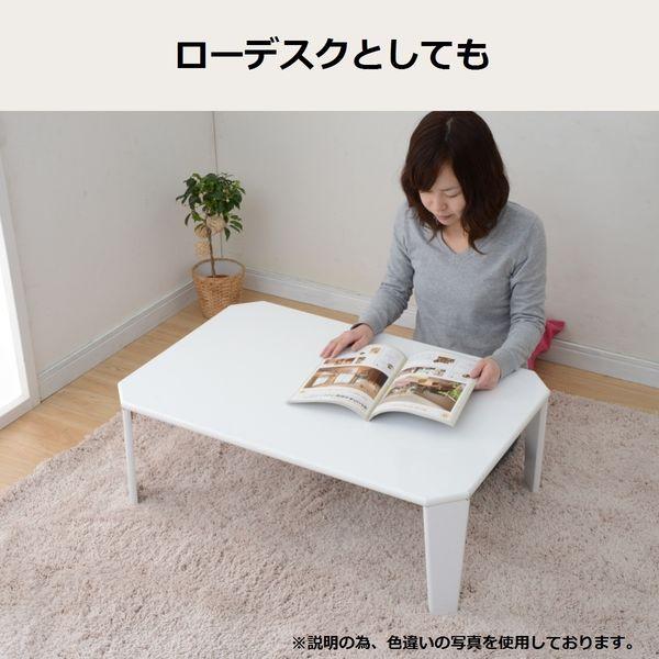 YAMAZEN(山善) 脚折れテーブル ダークブラウン 幅900×奥行600×高さ325mm 1台 (直送品)