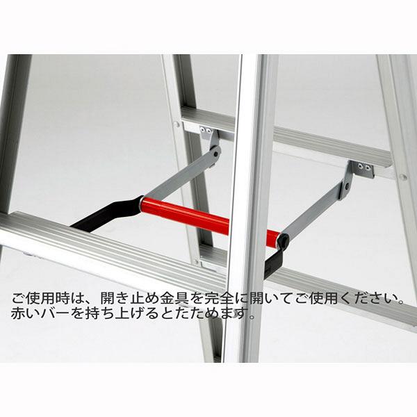 Hasegawa(長谷川工業) アルミ合金 軽量専用脚立 伸縮タイプ 7段 (7尺 212cm) RZS1.0-21 1台 (直送品)