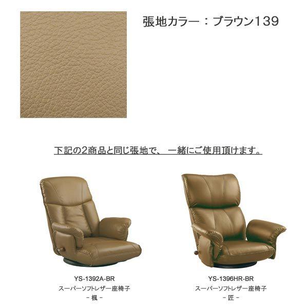 座椅子用オットマン ブラウン